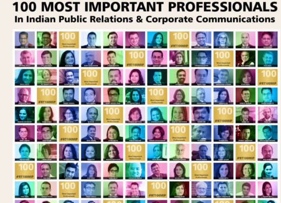 Reputation Today 100 Most Important Professionals – 2017